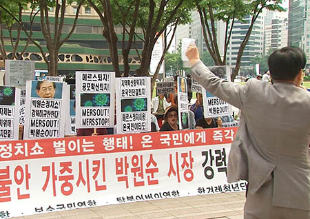 〈PD수첩〉 '국정원과 가짜보수' 방송! 대한민국 보수의 길을 묻다