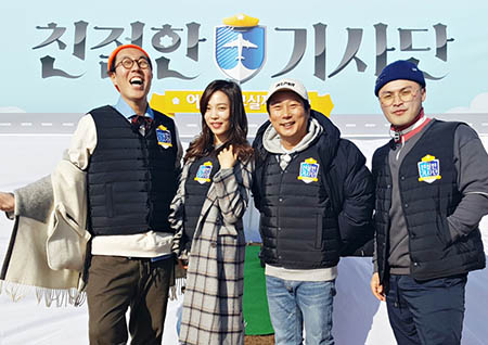 '방한 외국인 에스코트 리얼리티' <친절한 기사단>, 예능감X외국어능력 4MC 라인업 확정!