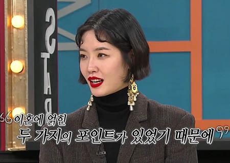 <비디오스타> 김새롬, 휴식 1년 만에 예능 복귀! 이혼 심경 최초 고백
