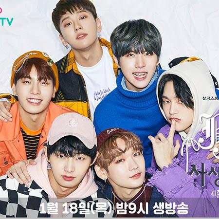 〈JBJ의 사생활〉 시즌2 방송 확정! 'JBJ 해주세요' 이벤트도 진행중
