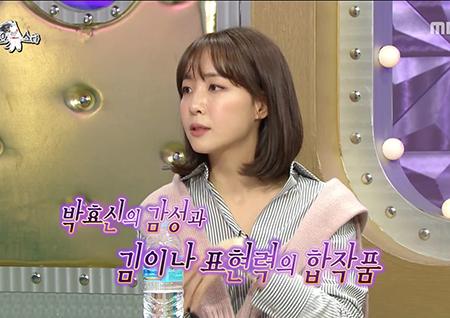 <라디오스타> '작사봇' 김이나, 연애 때보다 더 오래 전화하는 가수 '박효신'...작업 비하인드 공개