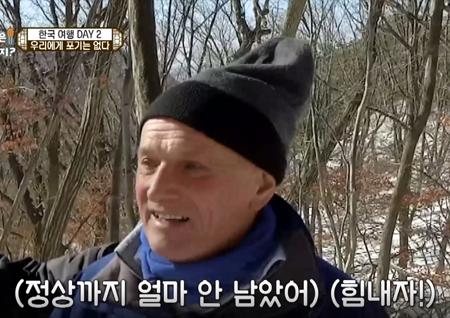 """<어서와 한국은 처음이지?> 영국 친구들, 겨울 등반도 문제 없다! """"북한산 가즈아~"""""""