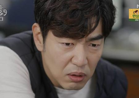 <연남동539> 뽕형사 이종혁, 훈남 패션의 반전