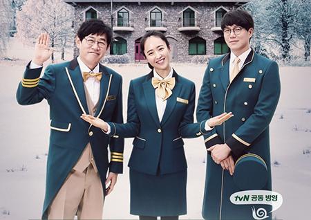 <달팽이 호텔> 메인 포스터 공개! '겨울왕국'만큼 아름다운 호텔 배경속 3MC 미소 '시선집중'