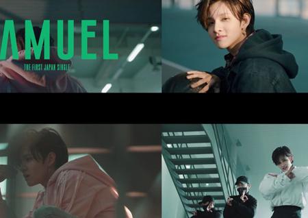 '차세대 한류스타' 사무엘, 'SIXTEEN' 日 버전 M/V 기습 공개··· 2월 열도 공략!