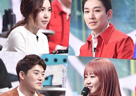 대세 김호영부터 '럭키걸' 최유정까지! 더욱 풍성해진 <복면가왕> 연예인 판정단 '눈길'