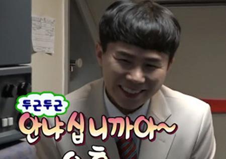 '무한도전' 하하-양세형-조세호가 터트린 '웃음 잭팟'...土 예능 1위