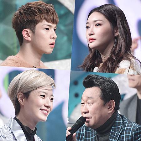 '복면가왕' 임하룡-안영미-유회승-청하, 연예인 판정단 새 얼굴 합류!