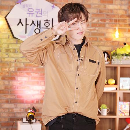 '블락비 유권의 사생활' 교복 입은 유권 출연 예고! '이런 벌칙 감사합니다'