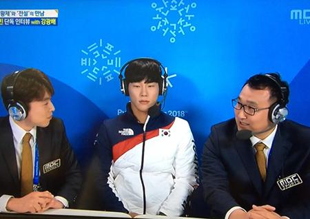 [평창올림픽] 윤성빈 선수, MBC 평창 스튜디오 전격 방문! 강광배-김나진과 단독 인터뷰!