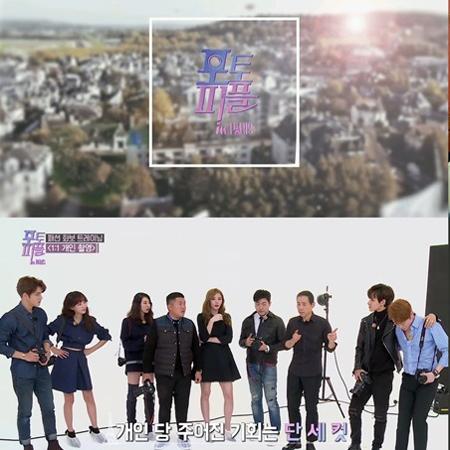 '포토피플', 착한 자막과 내용의 힐링 예능으로 설 연휴 온 가족 사로잡는다