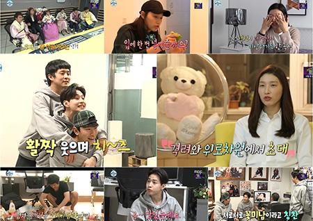 '나 혼자 산다' '츤데레' 김연경, 통역사 위한 밥상+위로... 동시간대 1위