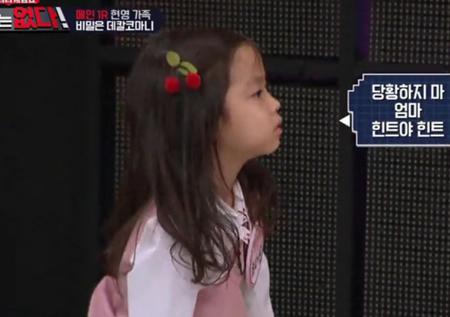 """'미스터리 게임쇼-문제는 없다' 현영 모녀, 콜라 두고 설전! """"내 뼈는 괜찮니?!"""""""