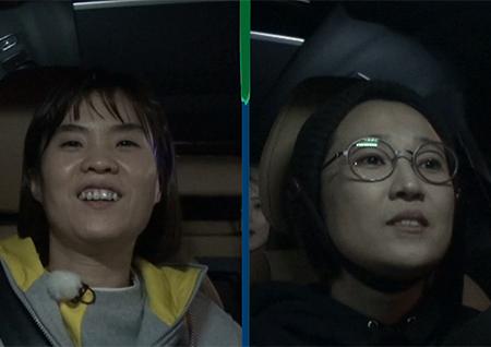 '밤도깨비' 송은이 사단과 떠난 자유여행!