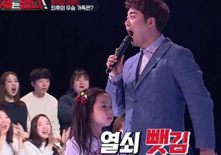 """'미스터리 게임쇼-문제는 없다' '대상 충격' 전현무! """"전현무가 뭔가요?"""""""