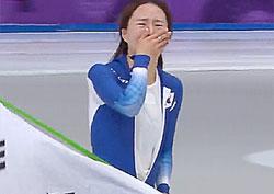 이상화, 올림픽 3회 연속 메달 쾌거…빙속 500m 은메달 [2018 평창올림픽 9일차]
