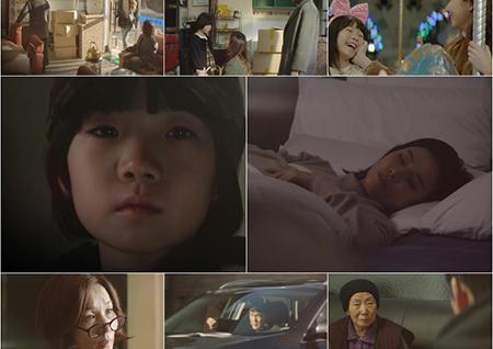 """'마더' 허율, """"나 이제 가야 될 것 같아요."""" 작별인사… 이보영 곁 떠나나"""
