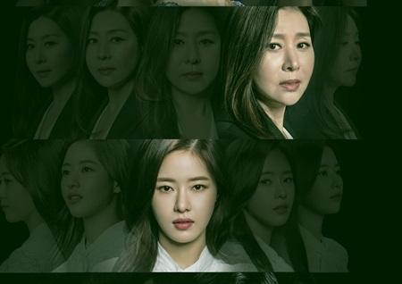 '인형의 집' 최명길-박하나-왕빛나-한상진-이은형, 5인5표정 '메인 포스터' 공개