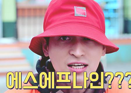 SF9, 신곡 '맘마미아' 티저 공개! '옥께이' 개그맨 고장환 특별 출연