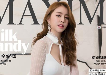 설하윤, 트로트 가수 최초로 '맥심' 표지 모델 발탁! 무결점 바디라인 '시선강탈'