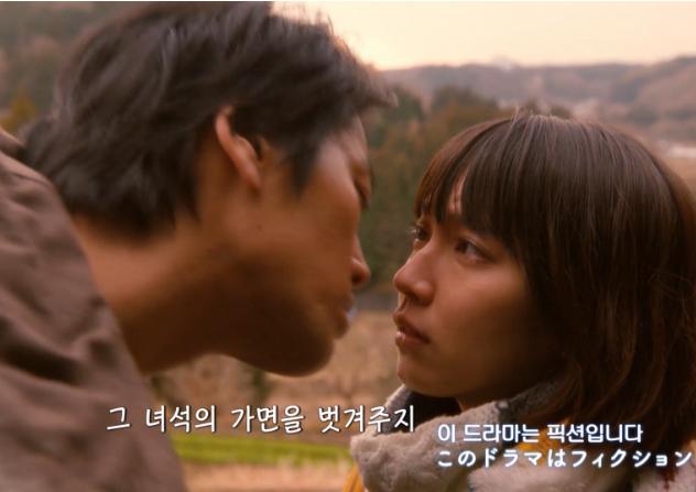 일드 [네가 마음에 자리잡았다 5회 예고] 마침내 로맨스가 시작되는 쿄코와 요시자키