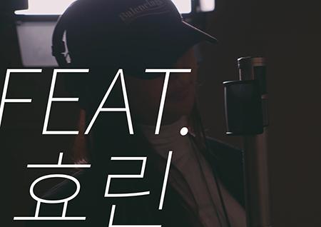 JYP 녹음실에서 노래하는 효린 영상, 이목 집중