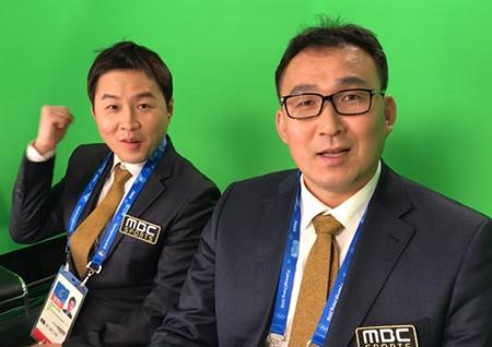"""'평창올림픽' 썰매 강광배-쇼트트랙 안상미 해설위원 """"컬링 파이팅!"""""""