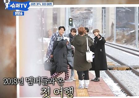 """'슈퍼TV' 슈주, 영화 같은 사랑 앞 엇갈린 운명? """"신동 내려"""""""