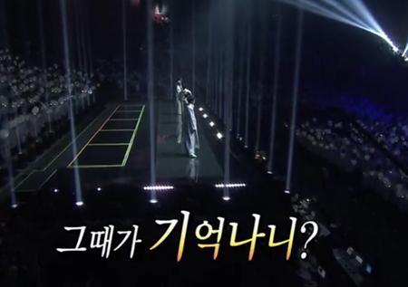 """'무한도전' """"믿어줘서 고마워요"""" 팬들에게 무한애정+감동 선사한 H.O.T.!"""
