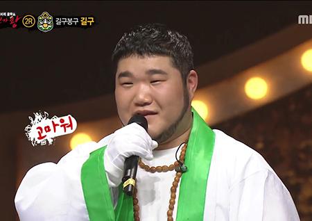 '복면가왕' '달마대사' 정체는 오마이걸ㆍB1A4 보컬 스승 길구... '학가이'와 1표차 탈락