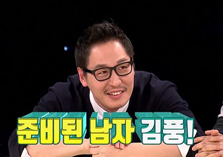 """'비디오스타' 김풍, 자궁경부암 예방 접종 마쳤다! """"난 준비된 남자"""""""
