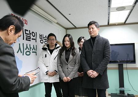 MBC 보도국, '이달의 방송기자상' 수상! 현업 복귀 한 달만에 의미있는 성과