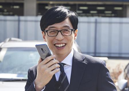 '무한도전' 유재석-조세호, 절친 김제동-남창희 소원 위해 출동!