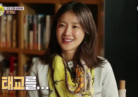"""'선을 넘는 녀석들' 이시영, 독특한 태교법 공개…""""설민석 강의 들으며 태교했다"""""""