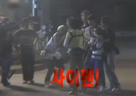 """'무한도전' 유재석이 찍었다! """"이거야말로 폭망 특집!"""""""