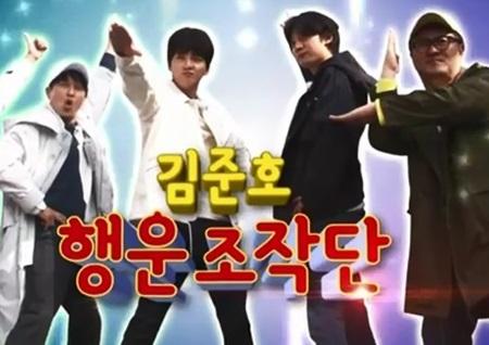 '1박2일', 김준호, 오늘 하루 행운남은 나야 나! 코너 시청률 12.0%, 최고 시청률 13.7% 기록!