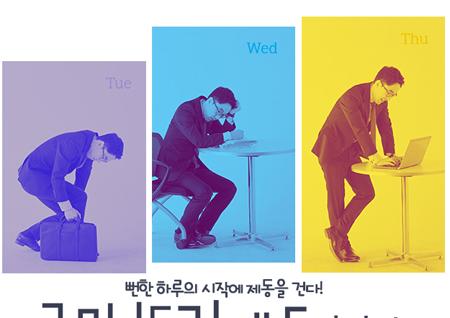 """'굿모닝 FM' 이승엽, 깜짝 전화 연결! """"김제동에게 선물한 야구방망이 돌려받고 싶다"""""""