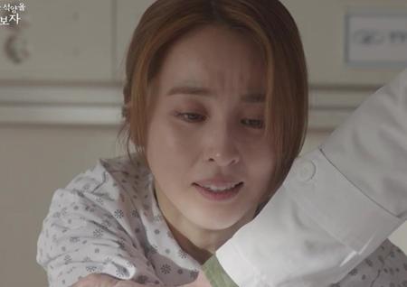 '손 꼭 잡고' 김태훈 고백받은 한혜진, 윤상현과 재결합 가능할까?