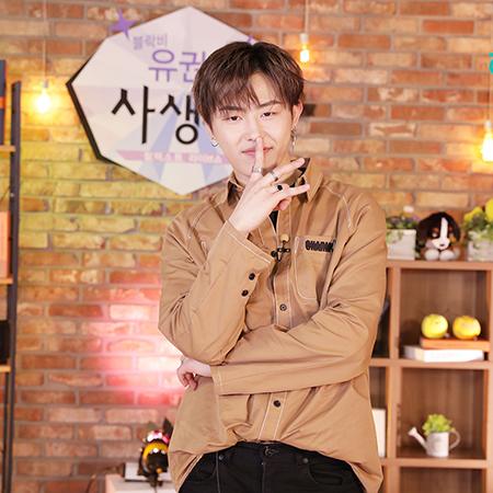 블락비 유권X반려견, 이 조합 실화? 오늘(19일) '블락비 유권의 사생활 시즌2' 첫 방송