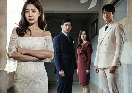'역류' 23일(월) 2회 연속 방송! 119회 끝으로 종영