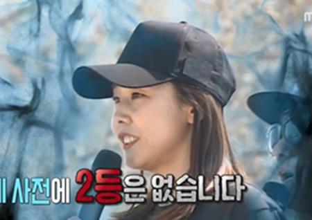 '나 혼자 산다' 한혜진, 언행불일치 승부욕 활활(Feat. 흥윤주)... 동시간대 1위
