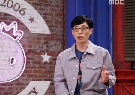 '무한도전' 놀라운 무한도전의 파급력! 투표율 상승으로 표창까지?!