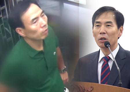 'PD수첩' 검찰 개혁 2부작 방송 계속된다… '검사 위의 검사, 정치 검사'