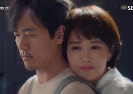 '키스 먼저 할까요' 감우성♥김선아, 종영 앞둔 애틋 백허그의 의미