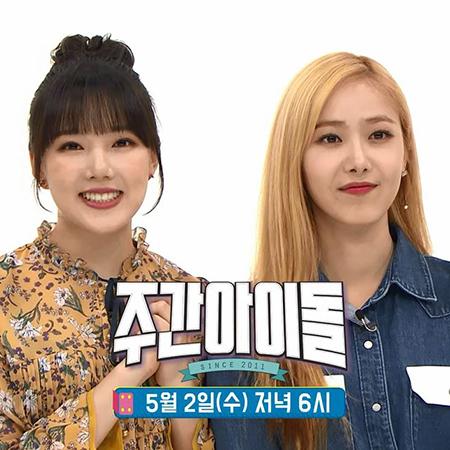 '주간아이돌' 여자친구 예린&신비, 직접 쓴 이력서 검증하다 차력쇼까지?