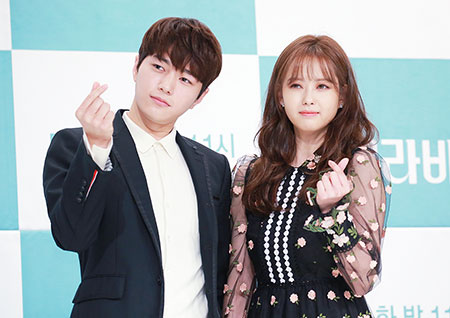 [포토] '미스 함무라비' 김명수-고아라, 남바른과 차오름 두 사람의 하트 케미
