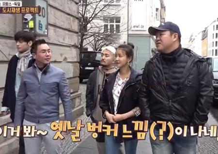 '선을 넘는 녀석들' 타국에서 들여다보는 한국의 과거-현재-미래.. '완전체 예능' 등극