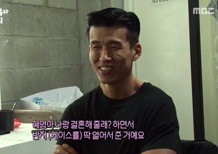 """'사람이 좋다' 션, """"정혜영과 만난지 5,517일째…"""" 여전한 사랑꾼"""