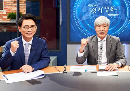 '뉴스데스크' 선거 방송 특집 '선택 2018' 동시간대 시청률 1위!