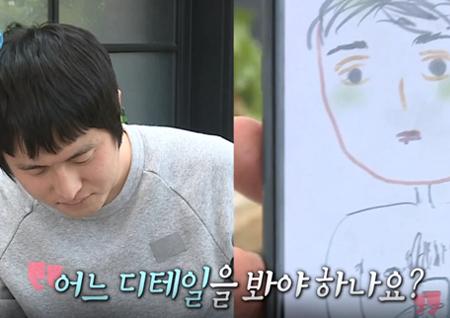"""'나 혼자 산다' 기안84의 말을 잃게 하는 한혜진의 작품! """"현무 오빠는 내 뮤즈♥"""""""